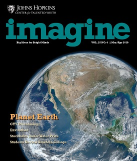 Imagine Cover, March/April 2018, Planet Earth