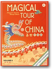 Magical Tour of China textbook