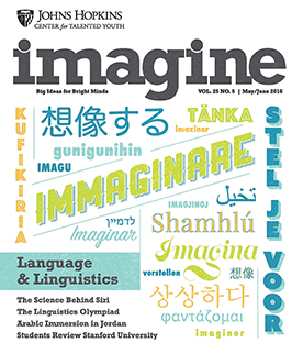 Imagine Cover, May/June 2018, Planet Earth