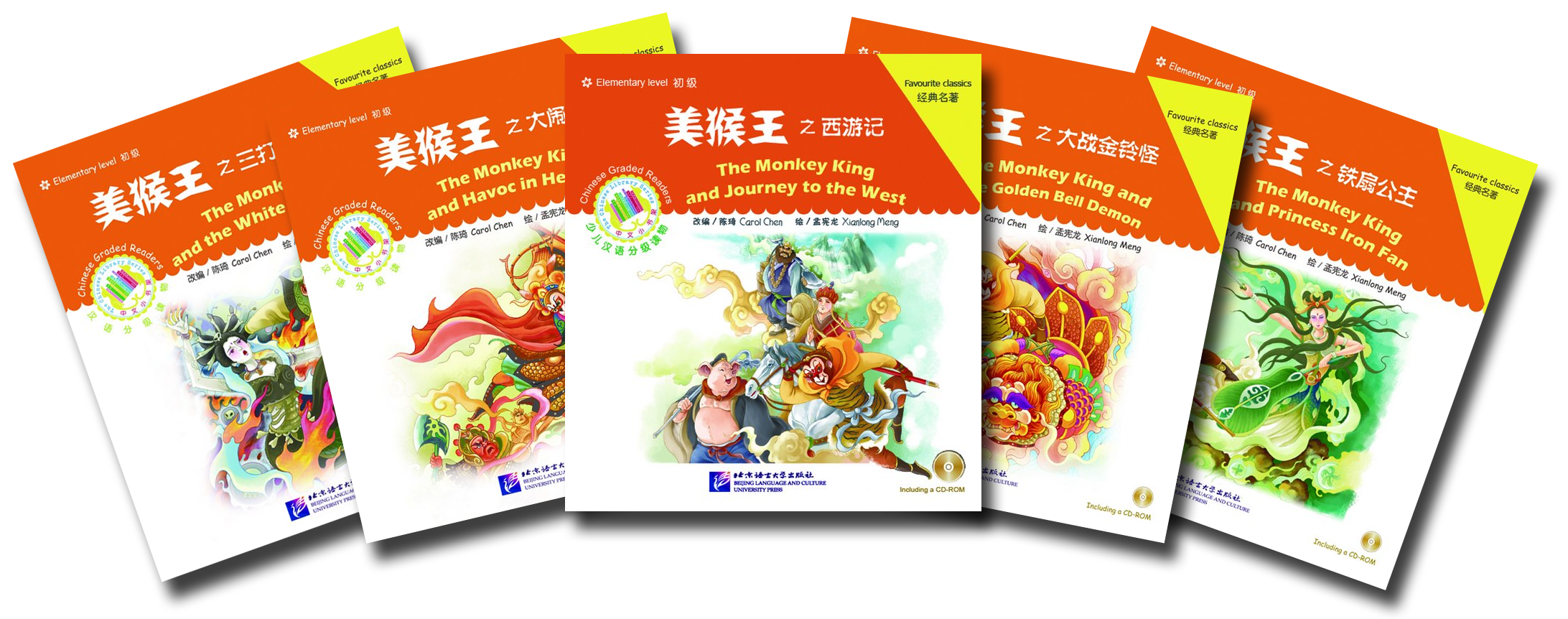 Monkey King book covers